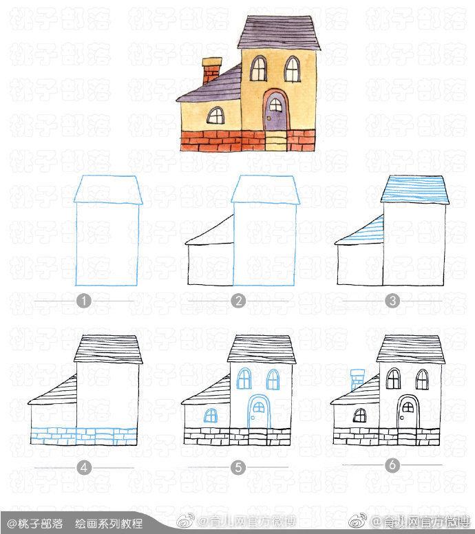 一组充满童趣的小房子简笔画!给孩子画几个,好有爱
