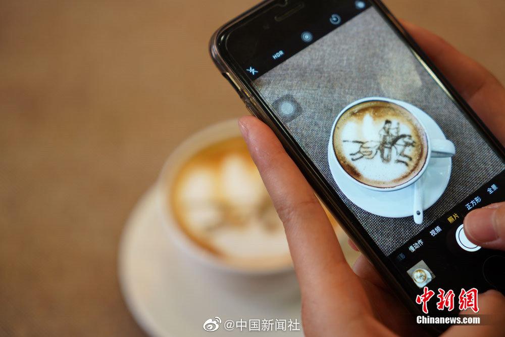 """铜奔马、彩陶王等文物""""恋""""上咖啡,想喝吗"""