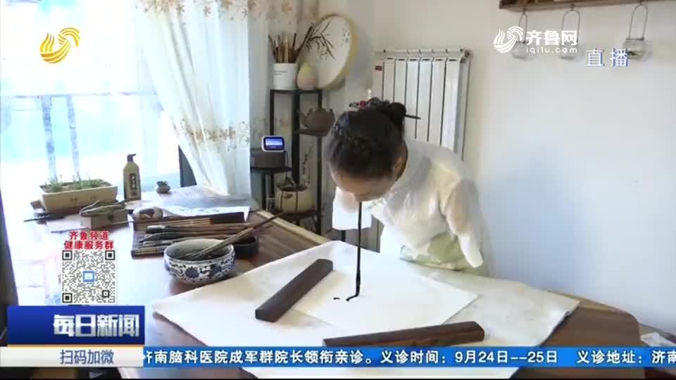 刘仕春:无臂女教师以坚韧诠释生命之美