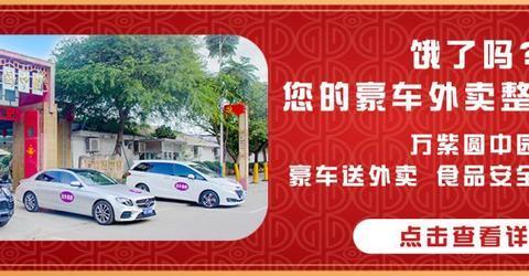 兴宁一辆大客车在广州发生事故;兴宁中小学开学时间有消息了!教育局最新回应!