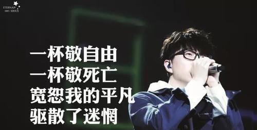 华晨宇评毛不易:从来没期待过你的歌!不认可背后源于人生经历?