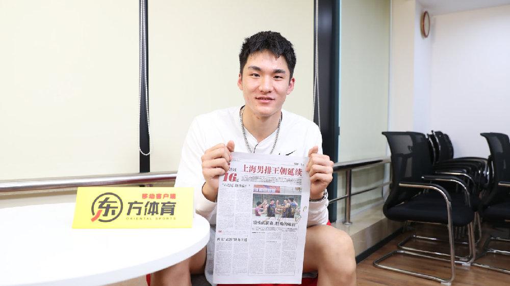 武弸智:与上海男排缘分始于交锋,沈琼看完所有比赛录像后发出邀请