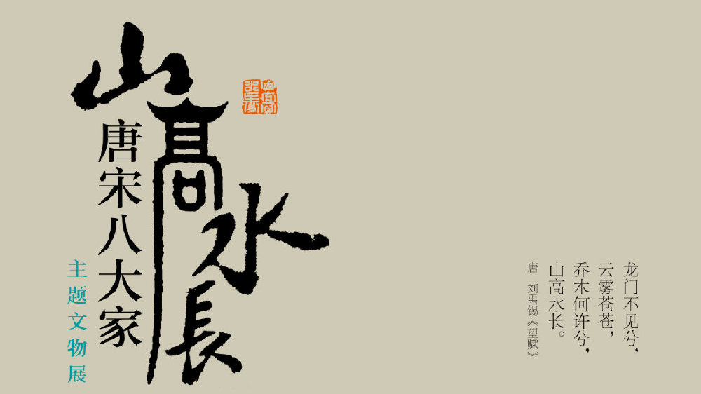 倒计时3天!辽宁省博物馆新馆首开夜场,今晚八点开启网上预约!