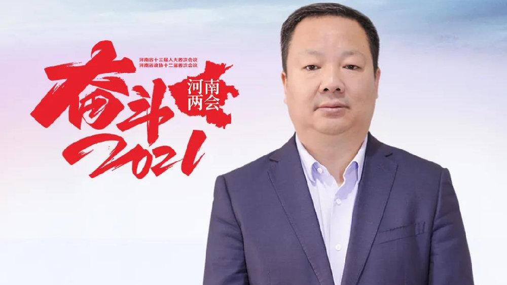 """省政协委员陈威:推动河南""""互联网+医药""""进程"""