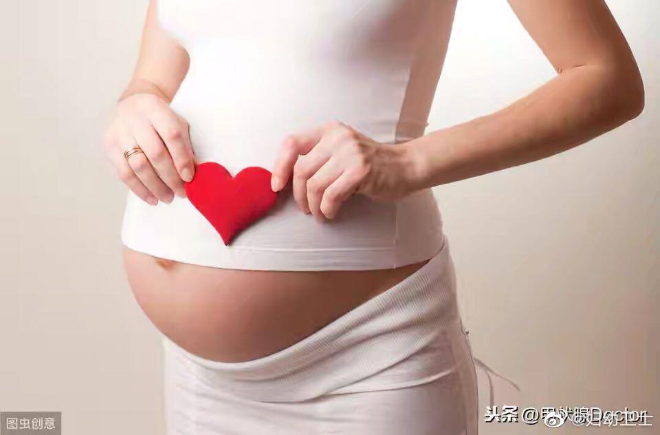 备孕或怀孕的妈妈为何查甲功和抗体?其结果怎么看?