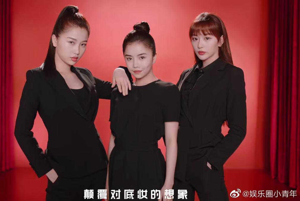 《青春有你2》虞书欣安崎孔雪儿同框拍广告,网友