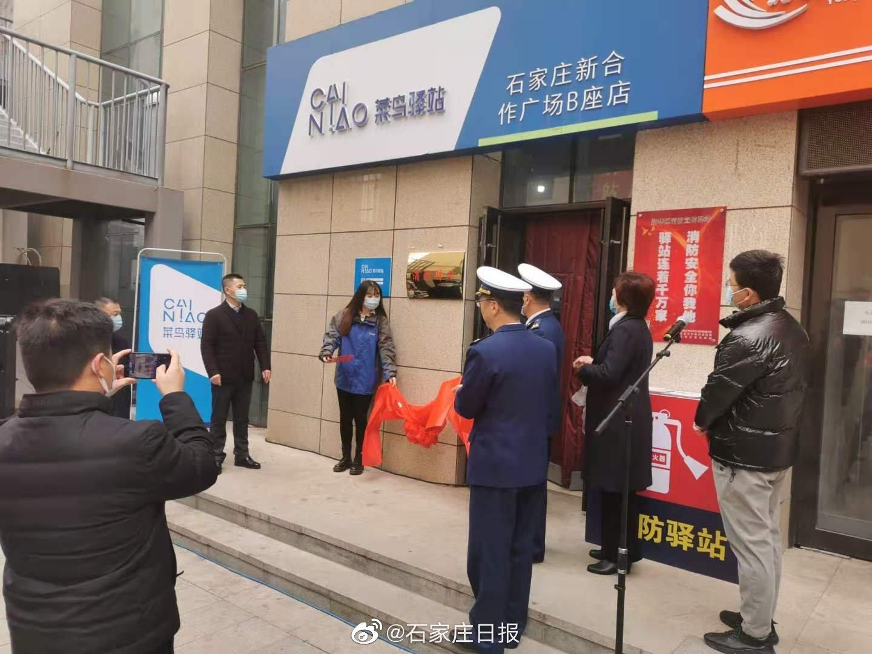 """全国首创!新华区129家菜鸟驿站升级为"""""""""""