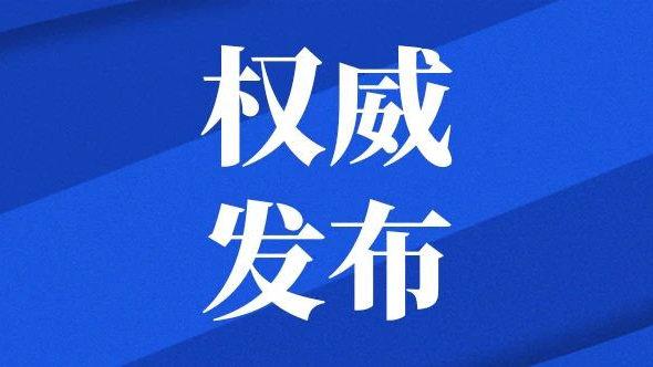 """腊八遇大寒 """"寒气""""入六门 吉林省人民医院中医科专家给出建议!"""