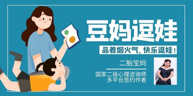 小学一年级,家长应重点培养孩子的习惯,二胎妈妈分享3条经验