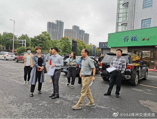 株洲市发改委调研城区普惠养老项目建设
