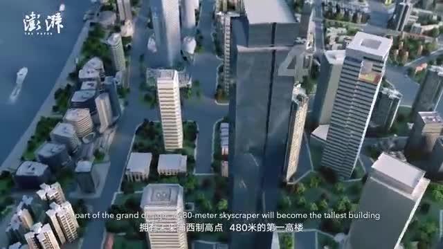 未来的北外滩长什么样?上海虹口发布北外滩对外宣传片