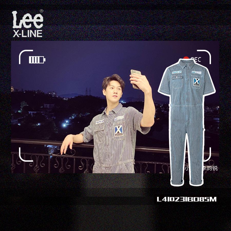 李昀锐 & LEE2020 S/S 连体工装牛仔裤@Lee牛仔部落