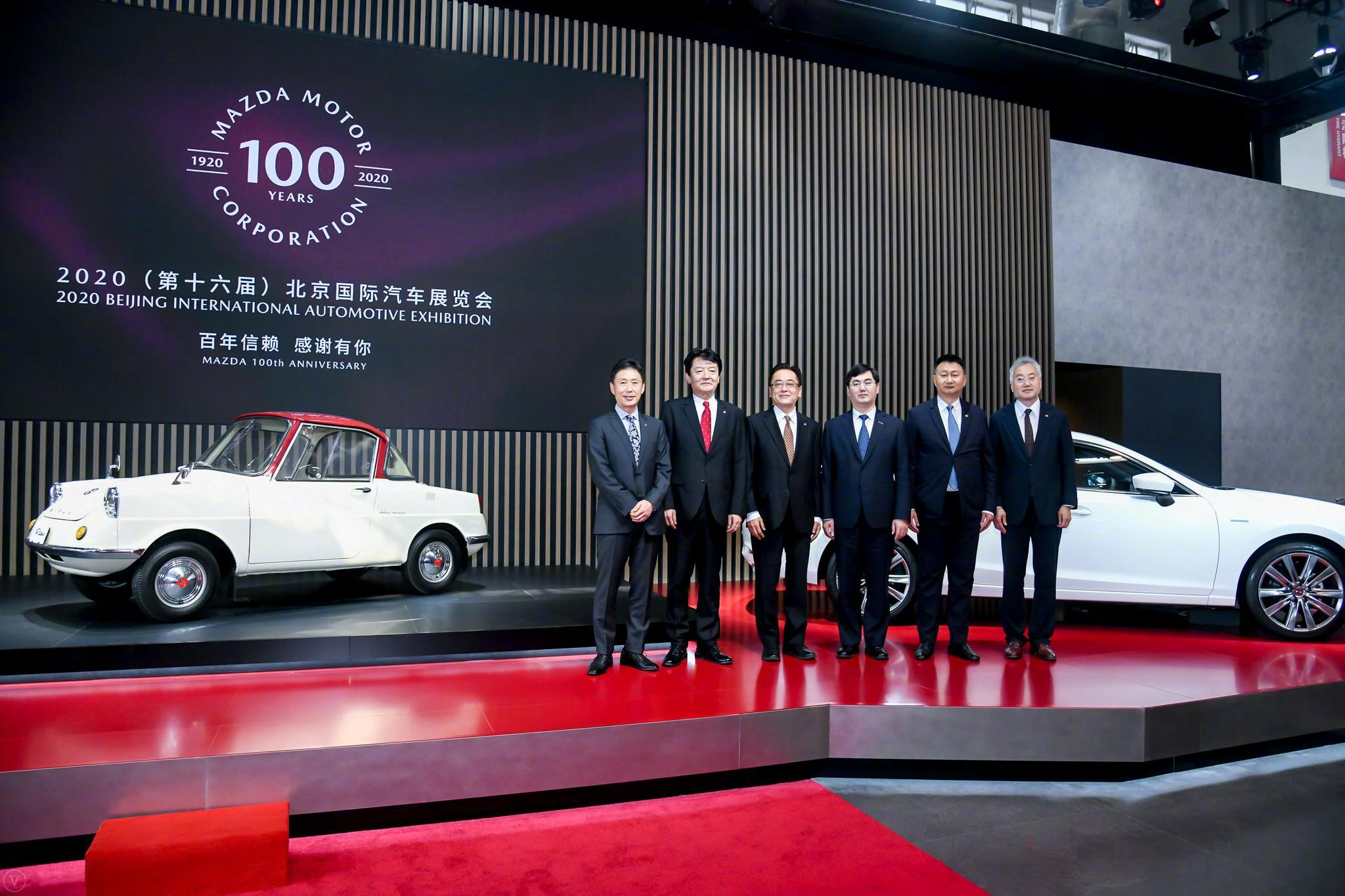马自达100岁生日快乐!在  上,百年纪念特别版车型也上市啦