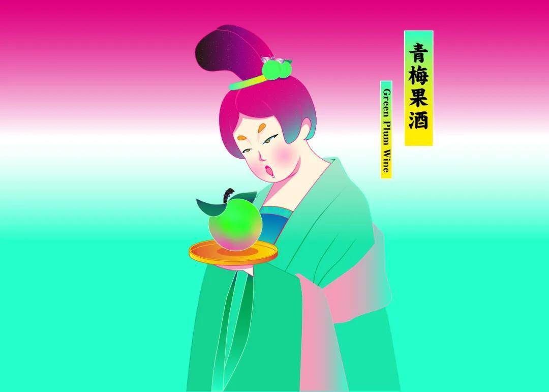 水果唐妞系列酒包装设计欣赏: 梁健和、Mona