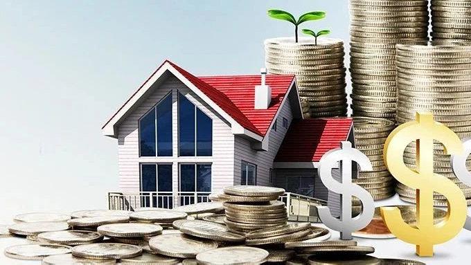 二套房公积金利率上浮1.1倍?贷款额度也上调?官方解释来了!