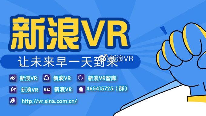新浪VR手机导购推荐榜