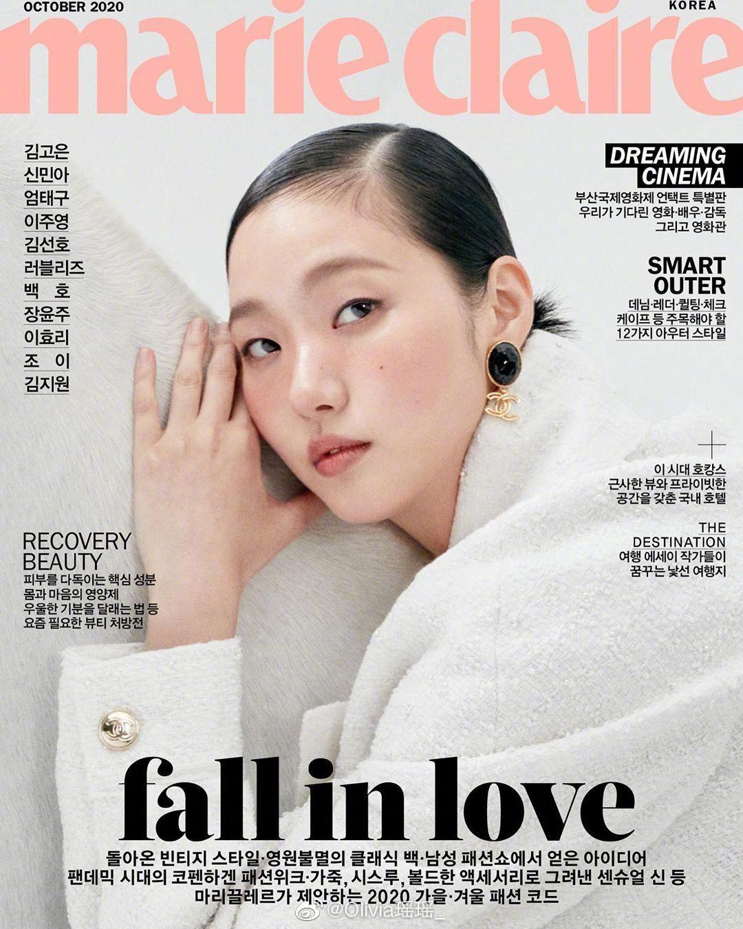 金高银 ×  Marie Claire Korea 十月封面大片,又见优雅欧尼