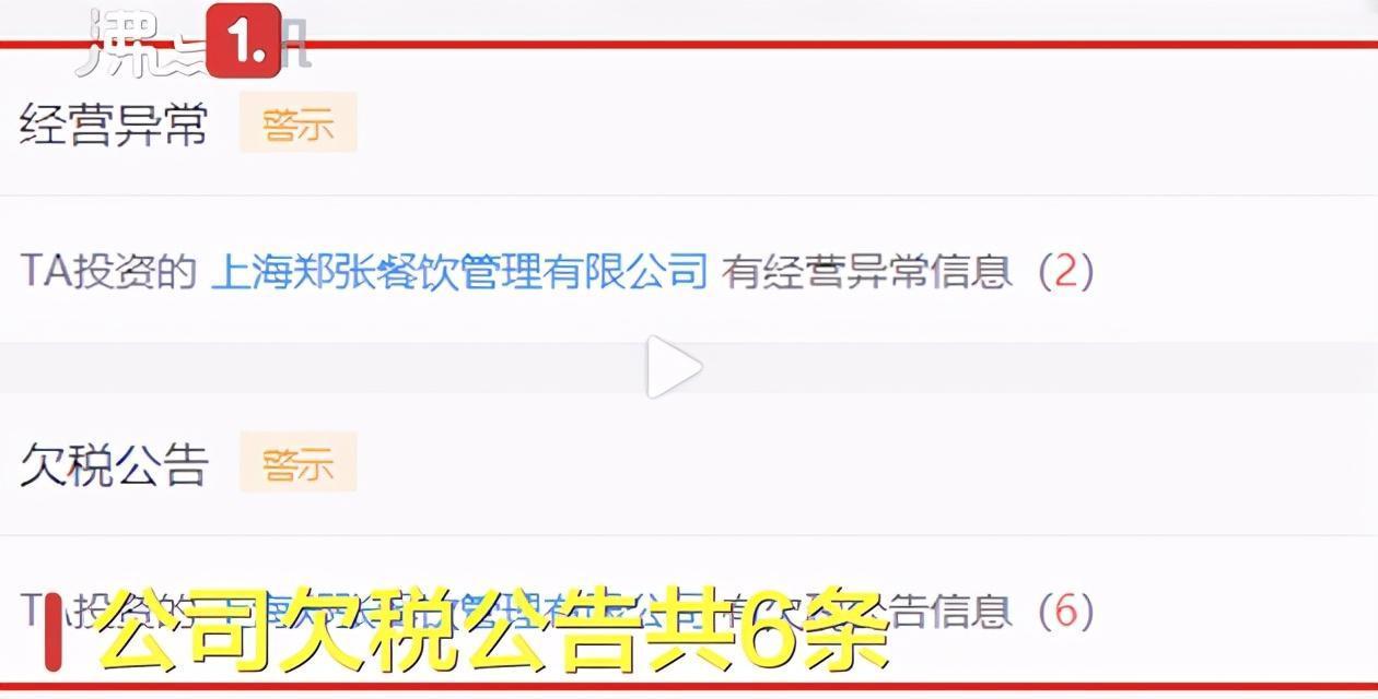 """郑爽妈妈发文,疑似回应""""爽爸被牵连成老赖"""":江湖险恶"""