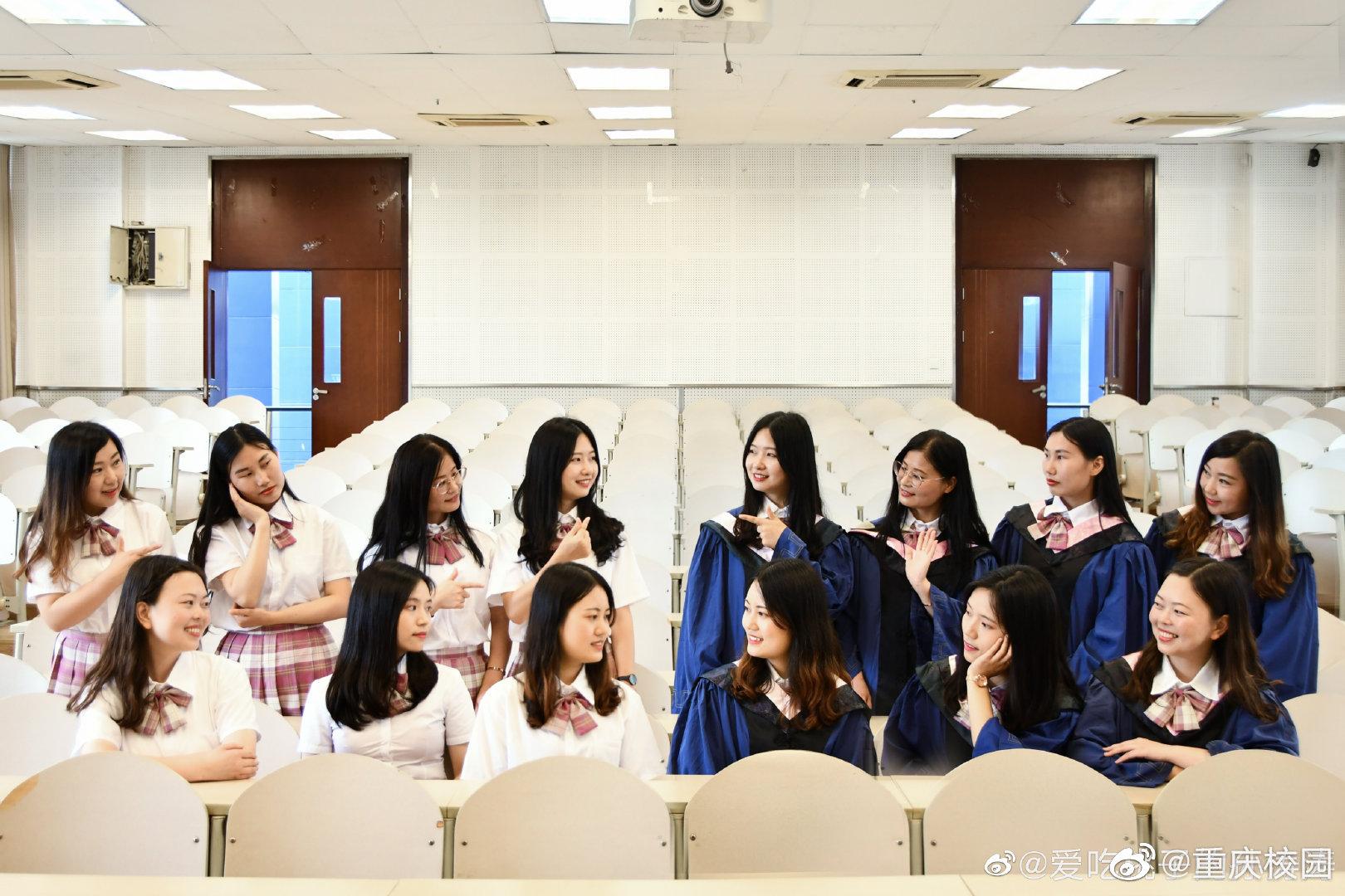 致毕业季前程似锦!未来可期!@重庆大学