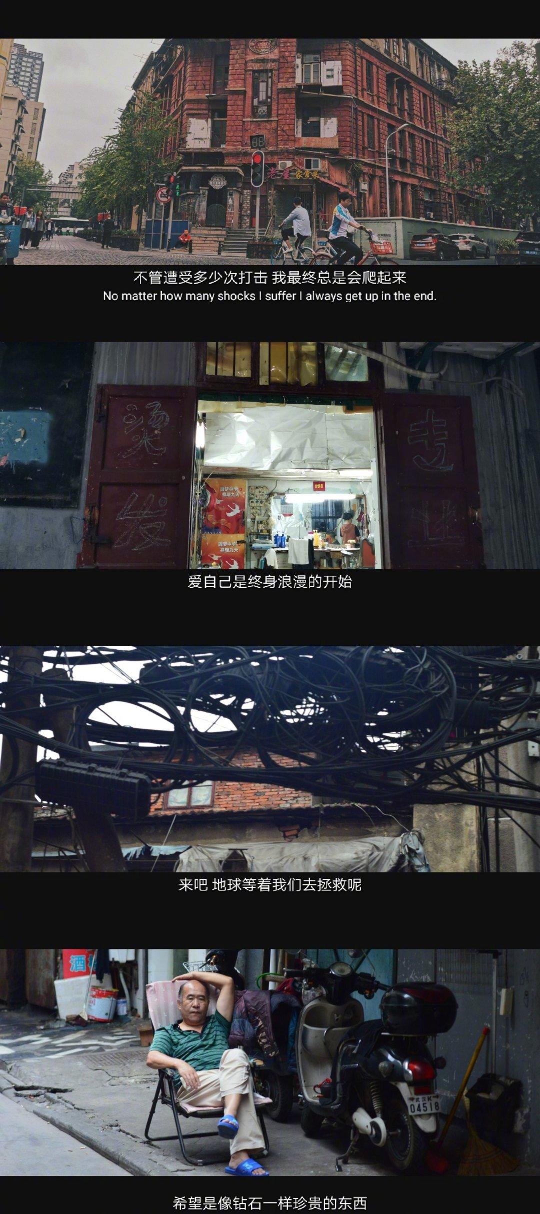 北京有胡同,武汉有里分 走不完的老街,按不完的快门