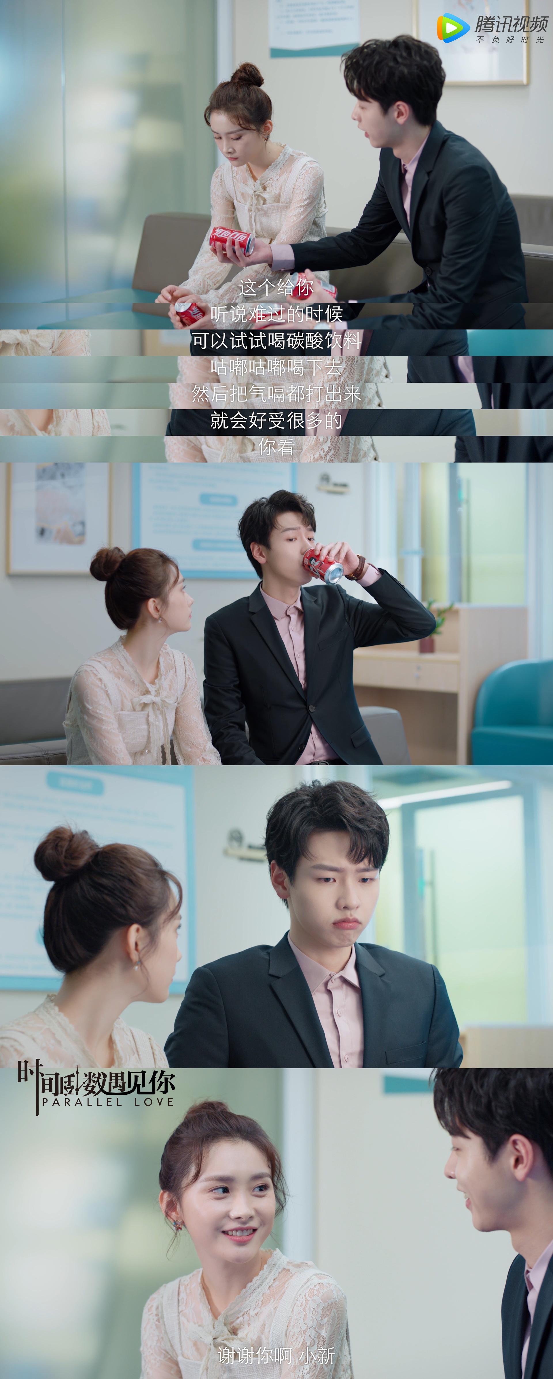 赵总监@王嵛Yu 每一次不开心都有小新@任胤菘w 的安慰和陪伴