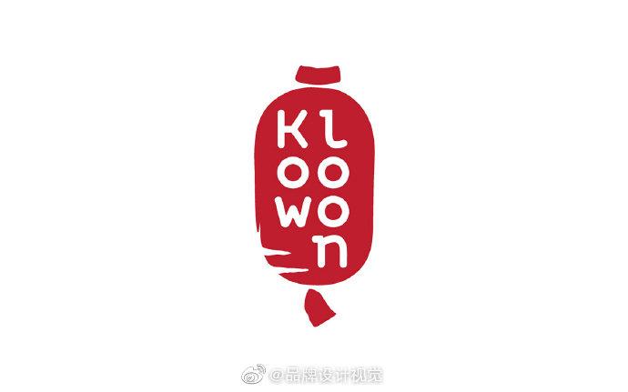 Kowloon Buffet Dim Sum Restaturant九龙自助餐厅VI设计