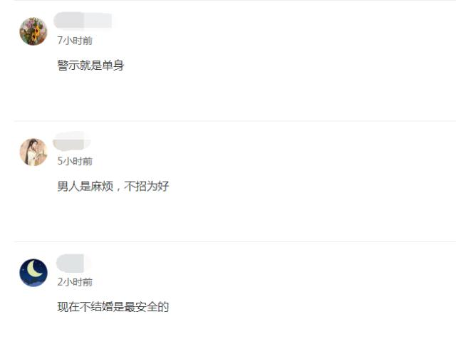 "ope官方网站:宋县女孩遇害:""未婚不育平安""?相信我 有人在爱你"