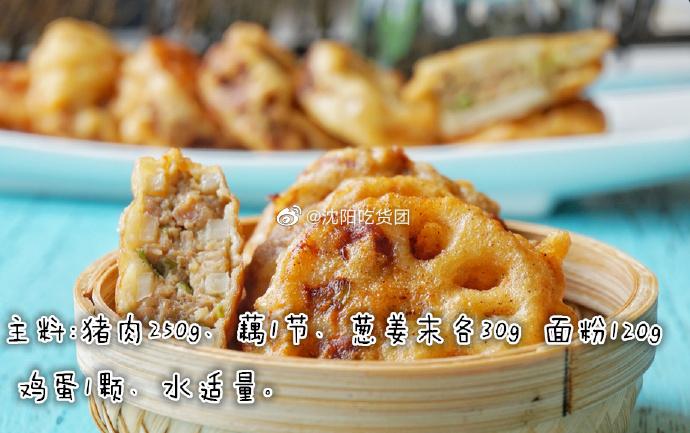 香炸藕盒的做法 外酥里嫩、味道鲜美、吃货们学起来~