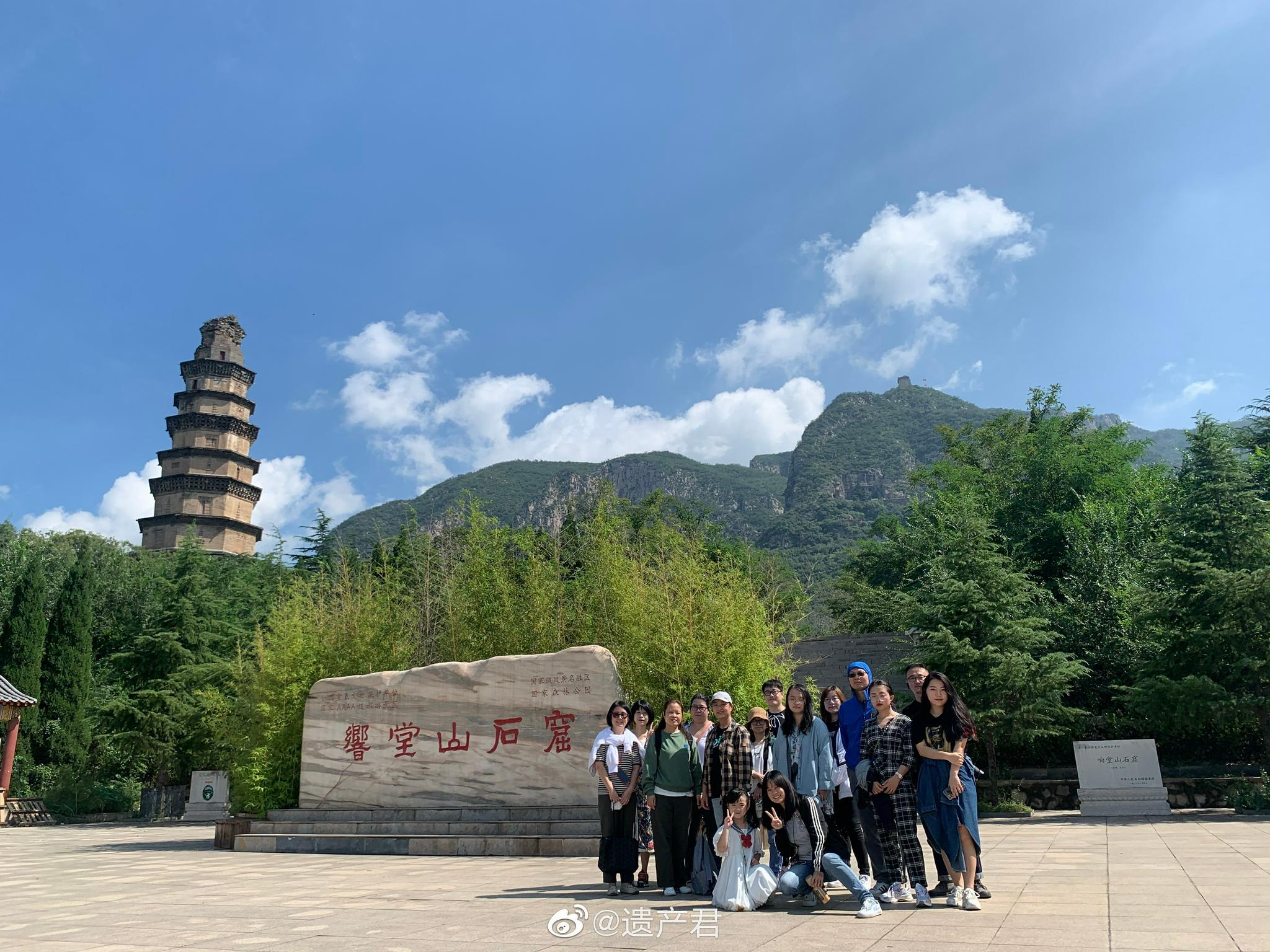 中秋安阳邯郸游学,精美华丽的北朝造像,充满魅力的历史故事