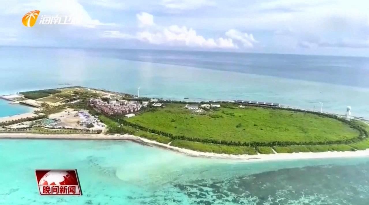 央视持续关注海南生态环境保护:岛礁增绿护蓝