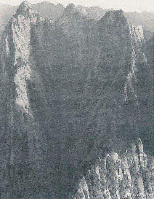 1933年的陕西华山