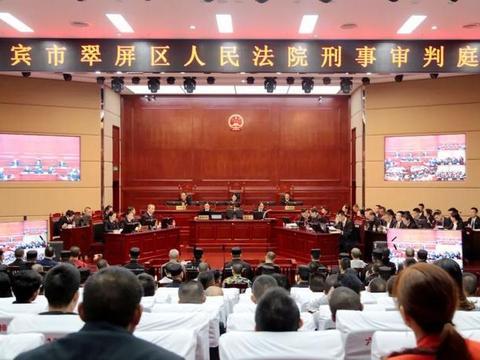 宜宾郭昌平、罗国兵组织领导黑社会性质组织案一审宣判