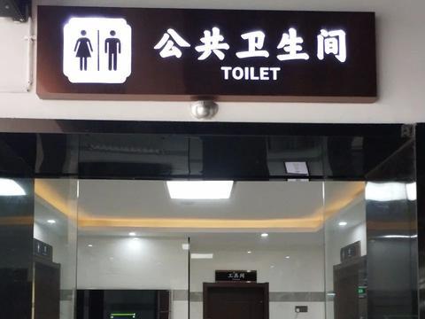 女厕所有望不排队啦!姑苏区公厕升级改造进行时