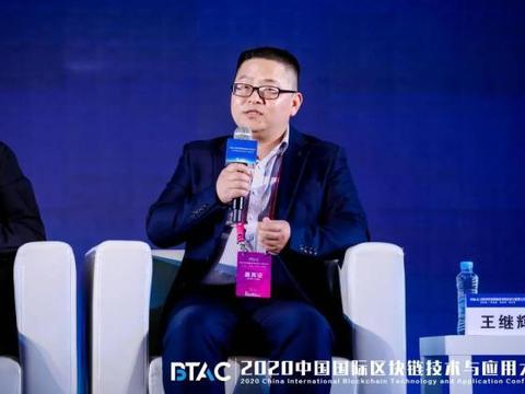 普华集团产品成功入选《2020区块链技术与应用创新优秀案例》