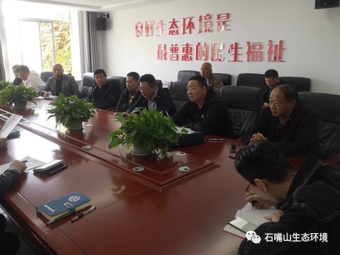 分局动态   聚焦蓝天保卫战 惠农分局积极推进铁合金企业除尘设施改造