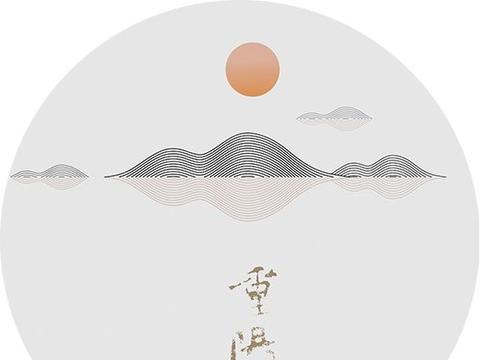 """红花岗区总工会开展2020年重阳节""""敬老月""""  慰问离退休干部职工座谈会"""