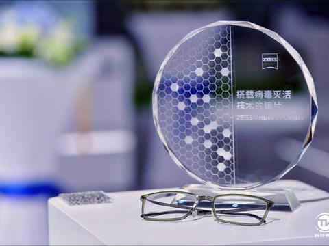 直击蔡司三赴进博会 携抗疫成果与光学科技闪耀会场