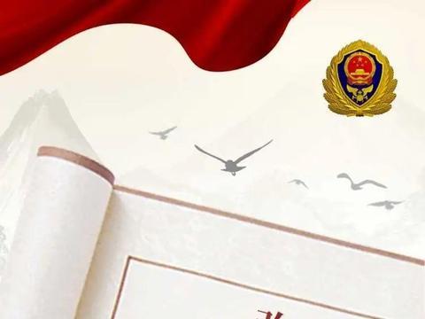 果洛州党政主要领导对消防救援工作作出批示