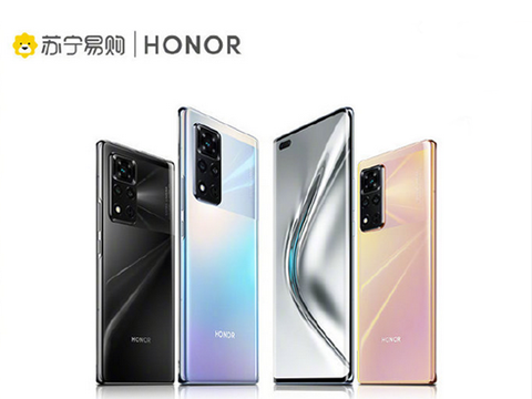 荣耀V40新品正式发布 ,苏宁易购以旧换新至高返3000元