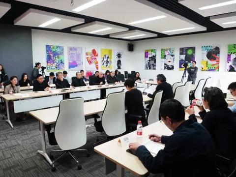 浙江省美术家协会平面设计艺术委员会成立