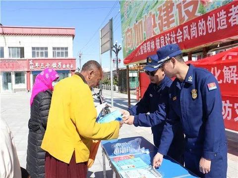 基层动态 天峻县消防救援大队防灾减灾宣传活动成效显著