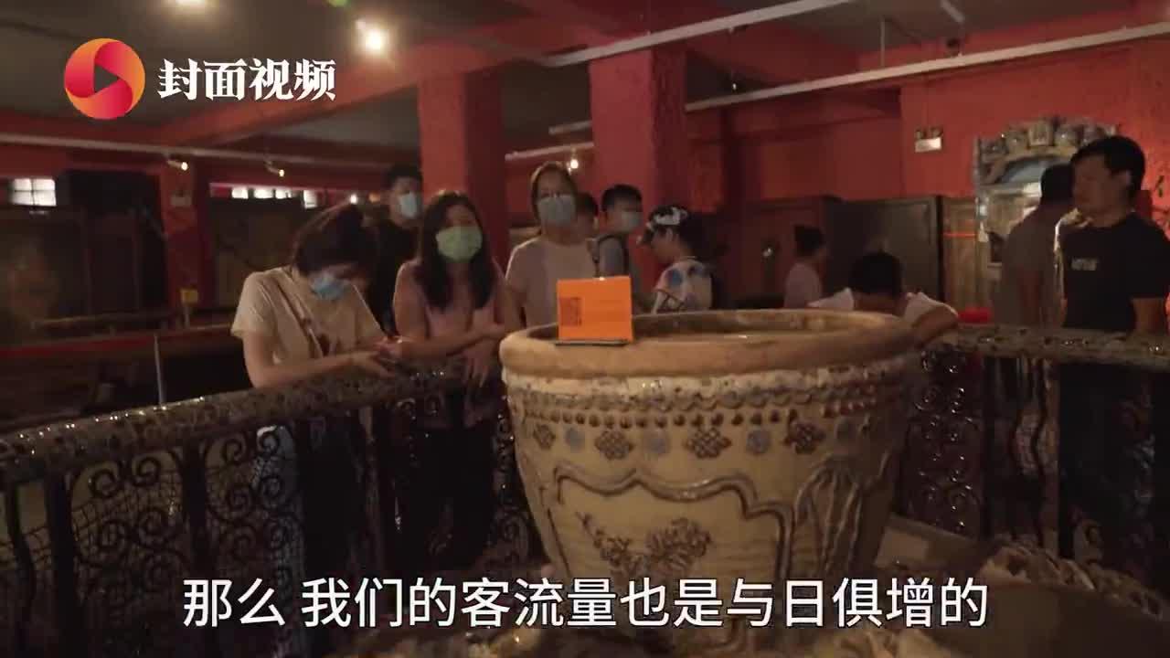疫情后的瓷房子:游客人数逐步恢复 对旅游业充满信心