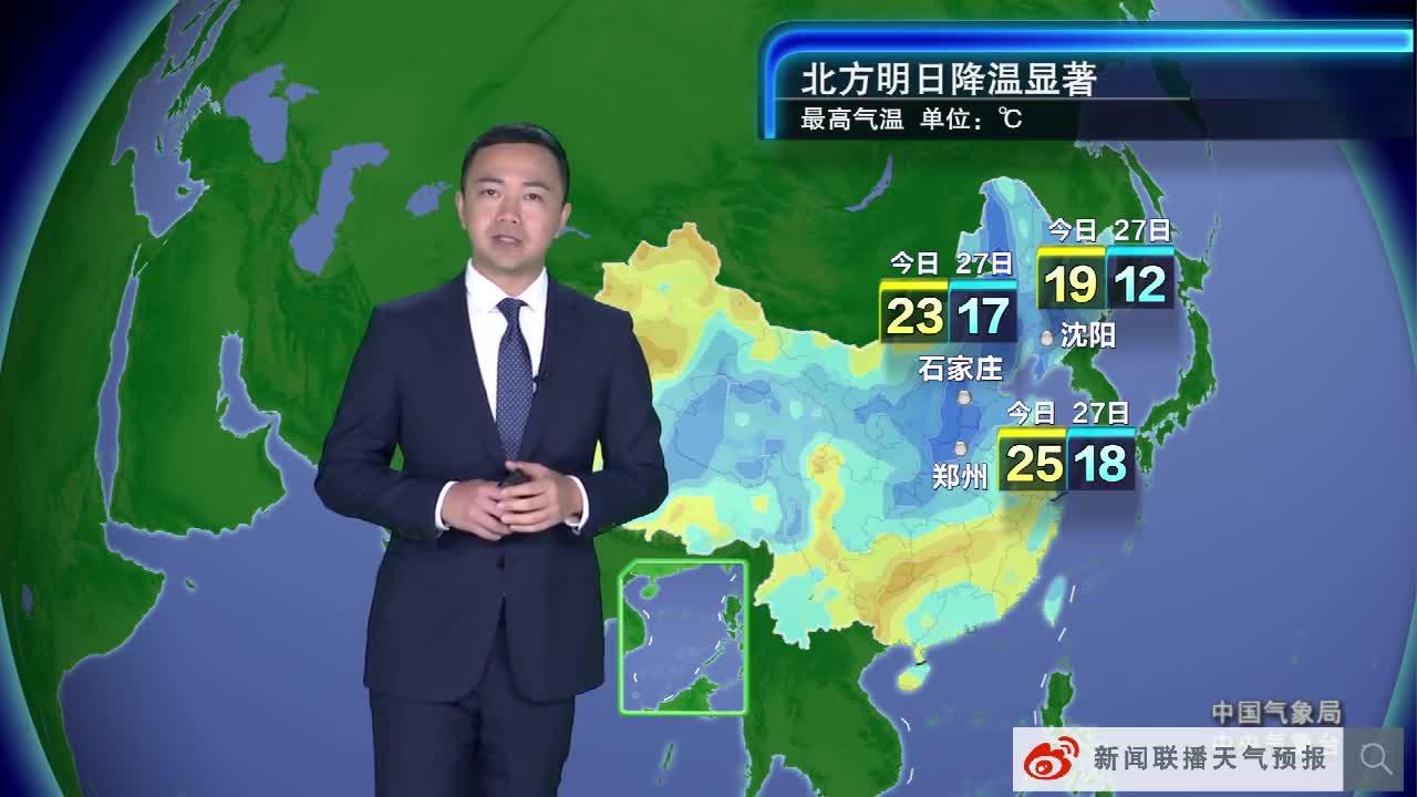 最近秋台风非常活跃