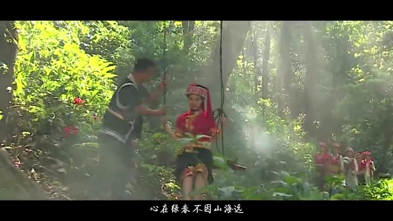 中国海洋大学扶贫攻坚主题原创歌曲MV《心在绿春》