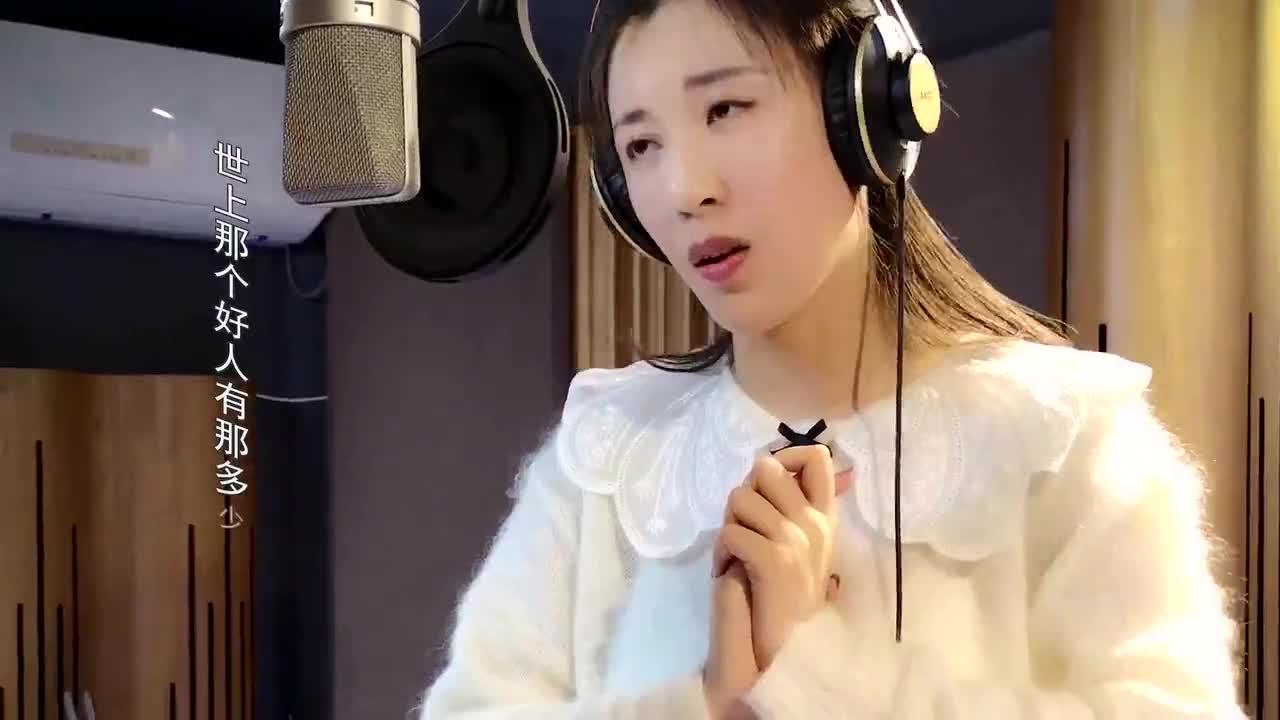 唱的动情!陕西女歌手郭涛演绎《一对对鸳鸯水上漂》