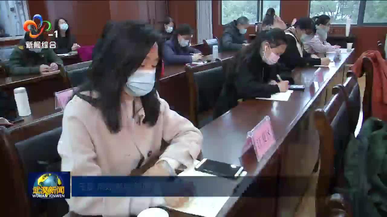 市委宣讲团走进市妇联 在奋力谱写新时代武汉高质量新篇章中贡献巾帼力量