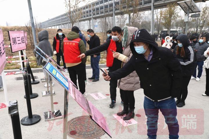 75万人进行核酸检测 郑州市核酸检测演练在航空港拉开大幕