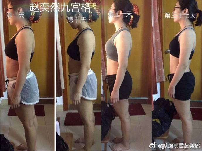 37天干掉10斤的战绩,腰围灭掉了13cm、腿围灭掉了6cm,有质变