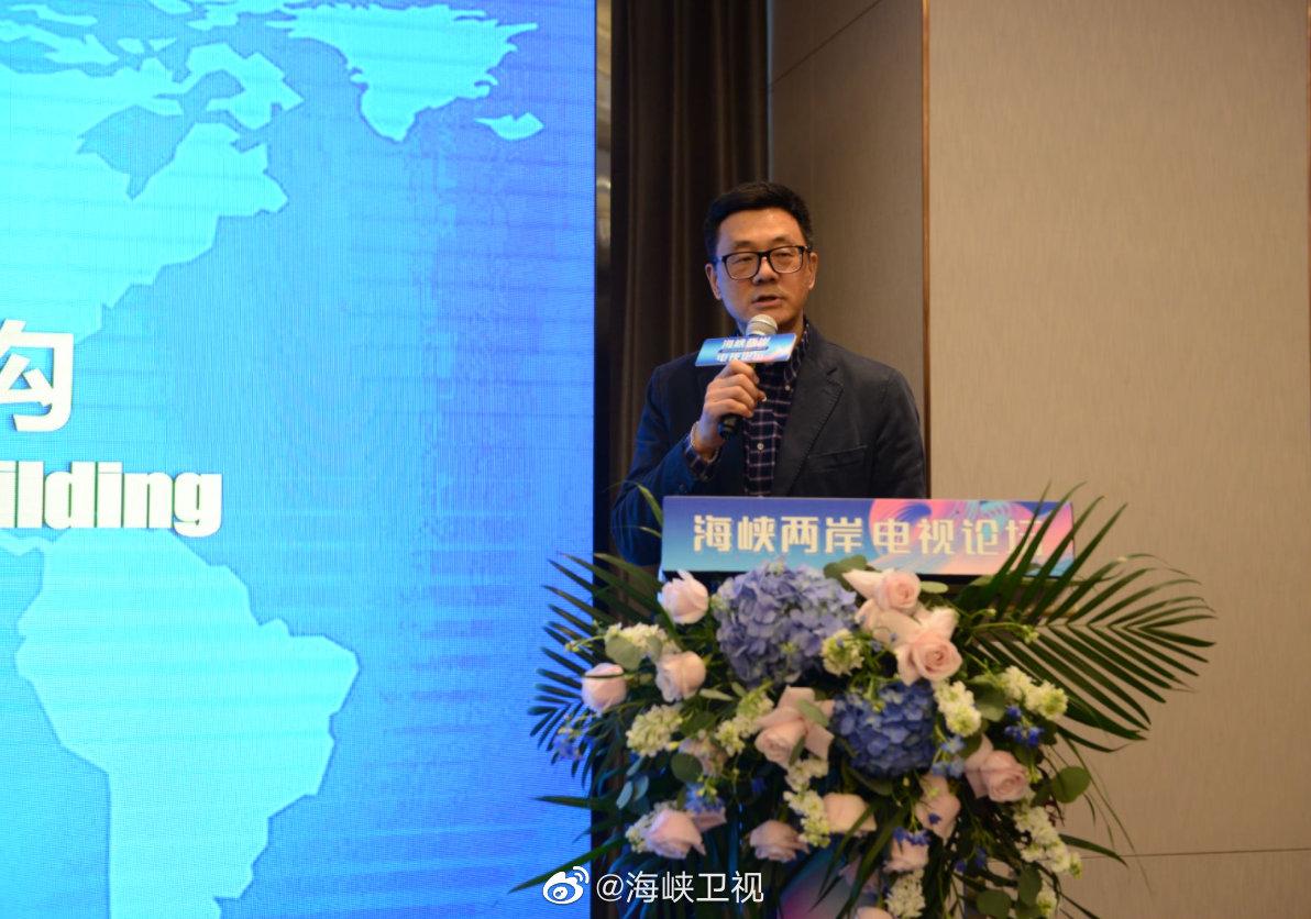 北京师范大学艺术与传媒学院院长助理、戏剧与文学系主任、教授、博士