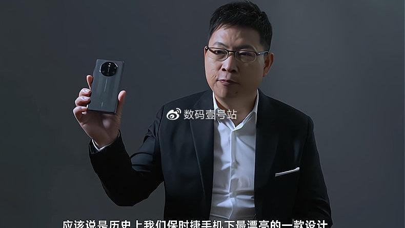 余承东称:华为Mate40打磨近三年,史上最强设计,将有新功能发布